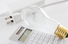 電気代を経費削減