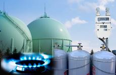 都市ガス・プロパンガスのタンク
